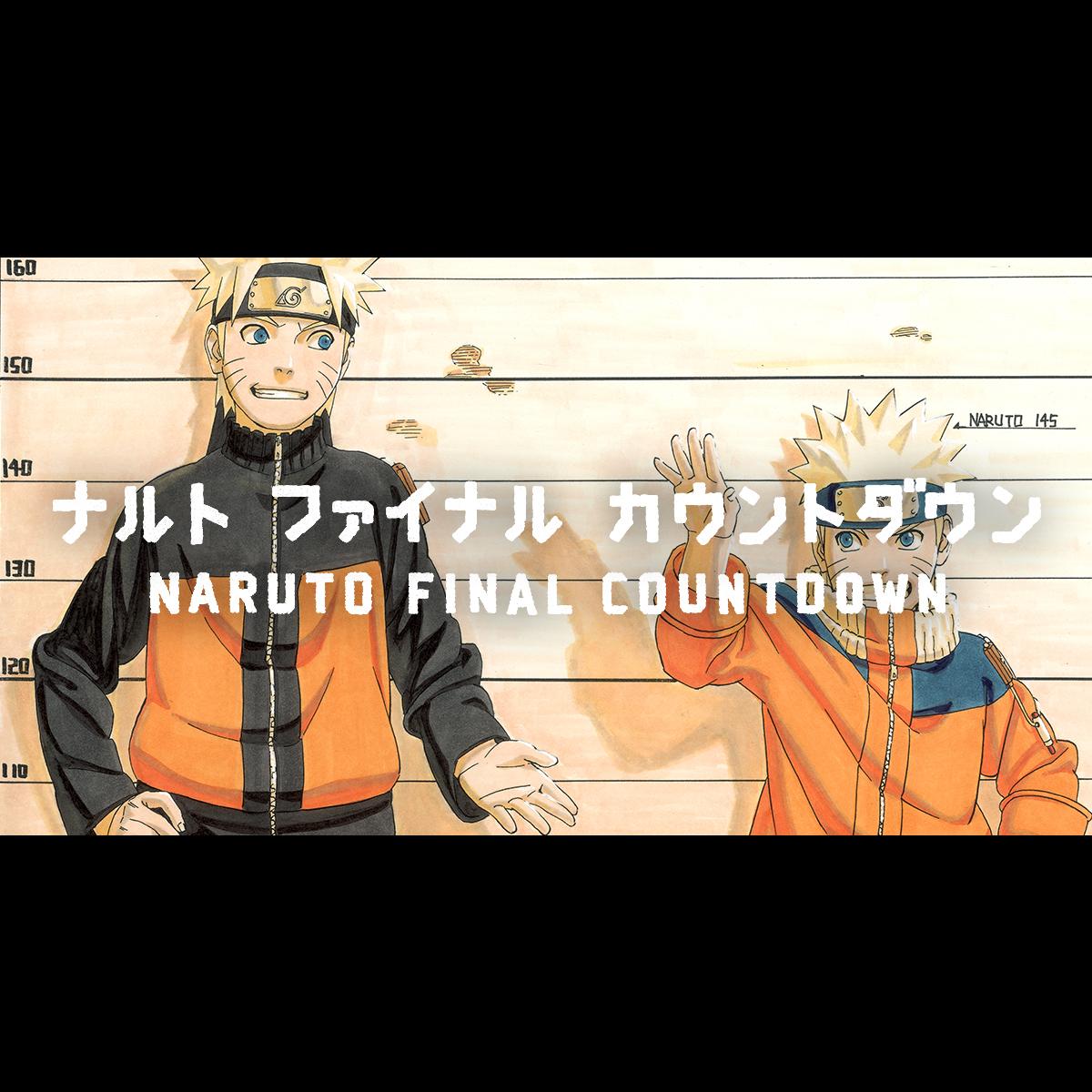 【火影忍者 倒數計時網站】【Yao】